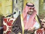 الأمير بدر بن سلطان يلتقي عددا من رجال وسيدات الأعمال بجدة