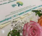 مستشفى الصحة النفسية بالطائف يفتتح معرضاً توعوياً بحضور مساعدة الشئون الصحيه