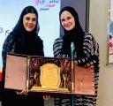 الأميره دعاء بنت محمد الاستثمار في بناء الأجيال هو الاستثمار الحقيقي لمسيره العطاء