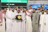 اختتام بطولة جدة لجمال الخيول العربية الأصيلة 2018