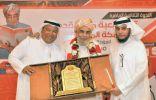 جماهير الوحدة تقيم ندوة ثقافية رياضية للمؤرخ محمد غزالي يماني عن تاريخ لعبة كرة القدم بمكة المكرمة