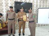 مدير شرطة منطقة مكة يكرم الرقيب الشابحي