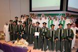 حفل إنهاء تدريب الأطباء في برنامج الهيئة السعودية للتخصصات الطبية الصحية