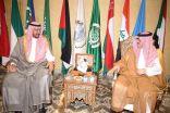 اختيار الأمير الدكتور بندر بن سلمان آل سعود رئيسًا لهيئة التحكيم في إطار المنظمة العربية للسياحة