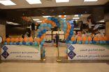 افتتاح فعالية اليوم العالمي للبصر بمستشفى النور التخصصي بمكة