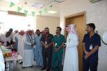 مستشفى خليص يحتفل باليوم العالمي للمسنين