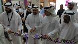 إنطلاق معرض تجهيز الفعاليات والمعارض بمشاركة نخبة من شركات الترفيه فى السعودية