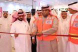 افتتاح معرض الهلال الأحمر المصاحب لليوم العالمي للتطوع بمنطقة مكة المكرمة