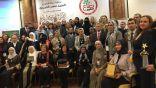 السعودية تحصد ثلاثة أوسمة وتشارك بأوراق عمل في المؤتمر العربي للريادة والإبداع في لبنان