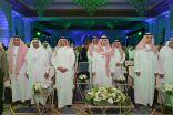 برعاية نائب أمير منطقة مكة المكرمة.. صفقة يناقش ريادة الأعمال في خدمات الحج والعمرة   