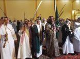 """ذوي حميد القراقرة يحتفلون بزواج ابنهم """"عبد الله"""""""