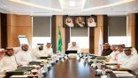 مجلس إدارة الهيئة العامة للمنافسة يعقد اجتماعه السابع والخمسين ويصدر عدداً من القرارات