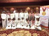 تنمية خليص تكرم أعضاء مجموعة ساند التطوعية بوسام الحج الذهبي
