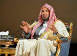الدكتور الشثري يقدم برنامج (مغفرة ربي) على قناة اقرأ