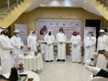 """إطلاق مبادرة """" منا و فينا """" لدعم"""" 5 """" الآف حارس أمن في مكة"""