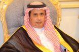 مدير جامعة أم القرى يصدر قرارًا بتعيين الجابري وكيلا لكلية  العلوم الإقتصادية والمالية الإسلامية