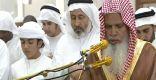 خطيب المسجد النبوي يوصي المسلمين بتقوى الله سبحانه بالتقرب إليه بمرضاته