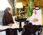 """جمعية البيئة السعودية المظلة الشرفية والشريك البيئي لمبادرة """"استراتيجية الحج الأخضر"""""""