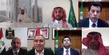 سمو وزير الرياضة يشارك في الاجتماع الافتراضي للدورة 65 للمكتب التنفيذي لمجلس وزراء الشباب والرياضة العرب