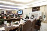 """أمير مكة يطلق مبادرة """"التعليم عن بعد """" في ملتقى مكة الثقافي"""