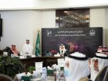 الفيصل يعلن أسماء الفائزين بجائزة مكة للتميز في دورتها الحادية عشرة