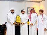 """مركز العلياء للاستشارات والتدريب يكرم المشاركين في حملته ضمن مبادرة """"برا بمكة """""""