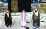 الرئيس العام لشؤون المسجد الحرام والمسجد النبوي يؤكد على دور الهيئة بالمسجد الحرام ويوصيهم بالجد والاجتهاد