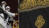 في عامها الـ (90) عناية المملكة بكسوة الكعبة المشرفة تتحلى بأيد سعودية