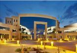 مجلس أمناء جامعة اليمامة يعقد اجتماعه الأول بتشكيله الجديد للعام الدراسي 1442/1441 هـ