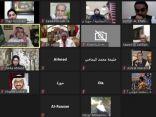 """المجلس الإنمائي العربي للمرأة والأعمال ينظم ندوة """"الأزمات الإقتصادية المعاصرة بين التحديات وفرص النمو"""""""