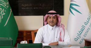 """أكثر من 25 مليار ريال أودعها """"الصندوق العقاري"""" في حسابات مستفيدي """"سكني"""" من الأسر السعودية حتى نهاية 2020"""