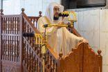 فضيلة الشيخ بندر بليلة في خطبة الجمعة : بالعدل والتوحيد يلتئم الكمالُ