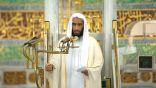 فضيلة الشيخ أحمد بن طالب في خطبة الجمعة: علامة إعراض الله عن العبد اشتغاله بما لا يعنيه