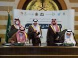 الفيصل يطلق مبادرة الدعم الإجتماعي التي تنفذها جامعة جدة