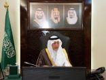 أمير منطقة مكة المكرمة يترأس اجتماعا لاستعراض مخرجات كرسي الأمير خالد الفيصل للقدوة الحسنة