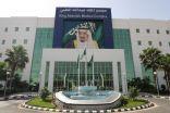 مجمع الملك عبد الله الطبي بجدة ينجح في تركيب دعامة حديدية تُنهي معاناة مريض من ناسور في المرئ