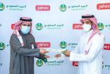 البريد السعودي وجاهز يوقعان اتفاقية لتمكين قطاع المطاعم
