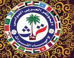 مبادرة كويتية لإقامة مؤتمر عربي دولي لإحياء التراث