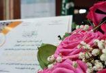 طالبتان من تعليم الطائف تتأهلان للتصفيات الختامية لجائزة الملك سلمان المحلية لحفظ القرآن الكريم وتلاوته وتفسيره