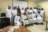برنامج استدامه يهدف لتدريب 6 الآف طالب وطالبة
