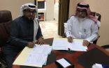توقيع عقد شراكة بين مستشفى الكامل ومستشفى حراء العام