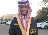 تخرج الدكتور أحمد الجغثمي من كلية التأهيل الطبي بجامعة المؤسس