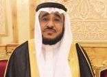 الدكتور عواض البشري رئيسا للجنة الصحية والدوائية بغرفة مكة المكرمة