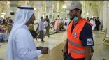 رئاسة شؤون المسجد الحرام والمسجد النبوي تفعل إدارة تنسيق العمل التطوعي