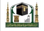 أكاديمية المسجد الحرام تنفذ دورة التميز الوظيفي عن بُعد لمنسوبي الرئاسة