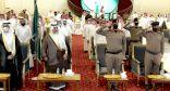 برعاية المحافظ.. محافظة خليص تحتفي باليوم الوطني 91 للمملكة