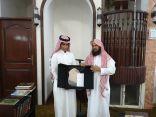 تكريم الطالب عبد العزيز القريقري لإتمام حفظ كتاب الله