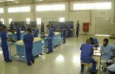 المعهد الثانوي الصناعي بجدة يبدأ في استقبال طلبات المتقدمين