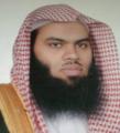 المكتب التعاوني بقديد يبارك لفضيلة الشيخ الشابحي