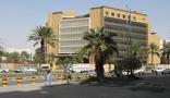 وزارة المالية تعلن إقفال طرح شهر ديسمبر 2019 من برنامج صكوك المملكة المحلية بالريال السعودي